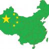 La Chine (aussi) a entamé sa transition énergétique